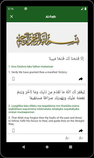 Duaas and Surahs  Screenshots 10