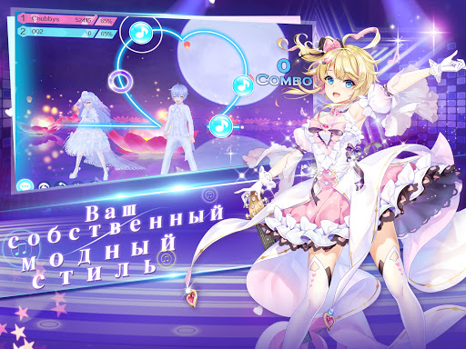 Sweet Dance(RU) 12.0 Screenshots 7