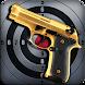 小火器の模擬 - Gun Simulator