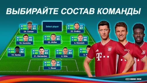 Футбольный Онлайн-Менеджер ФОМ - 2020/2021 apkmartins screenshots 1