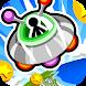 UFOでコイン