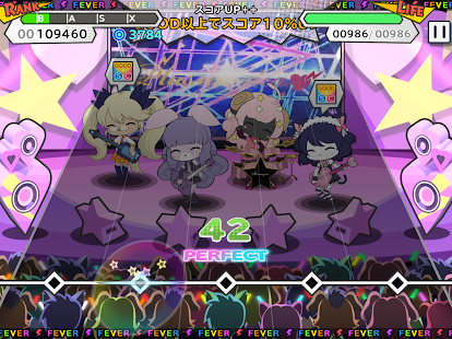 SHOW BY ROCK!! Fes A Live Screenshot