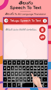 Telugu Speech to Text For Pc   How To Download For Free(Windows And Mac) 3
