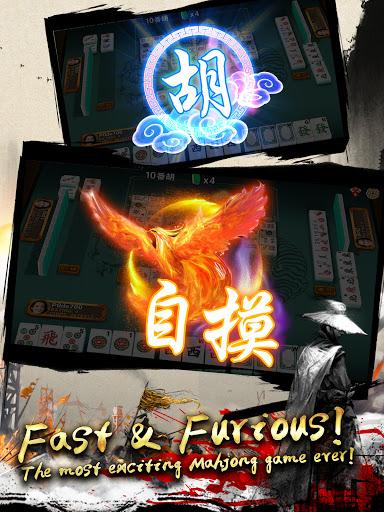 3P Mahjong Fury - hottest in Malaysia & Singapore  screenshots 1
