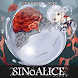 SINoALICE ーシノアリスー - Androidアプリ