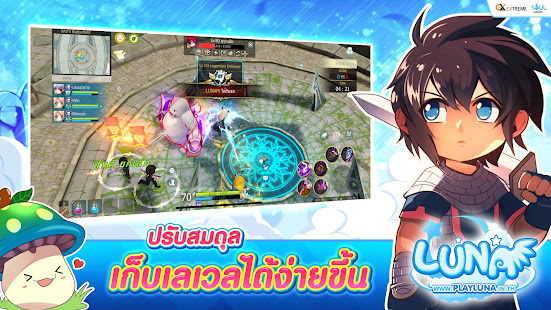 Mod Game LUNA M: Sword Master for Android