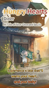 Hungry Hearts Diner: A Tale of Star-Crossed Souls Screenshot