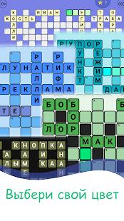 Russian Crosswords 1.15.6 Screenshots 4