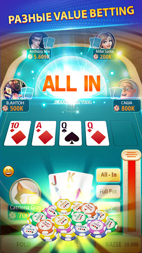 Покер ZingPlay: Техасский холдем онлайн бесплатно  screenshots 1