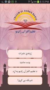 Taleemul Quran Radio  For Pc – Free Download (Windows 7, 8, 10) 1