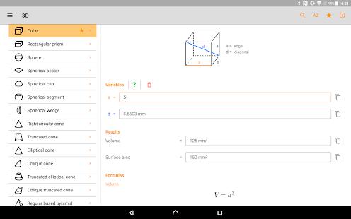 Geometry solver ² lite