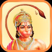 Hanuman Chalisa : सुन्दरकाण्ड, बजरंग बाण and आरती