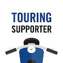 ナビタイム ツーリングサポーター -バイク・ナビ・駐車場・原付から大型車まで