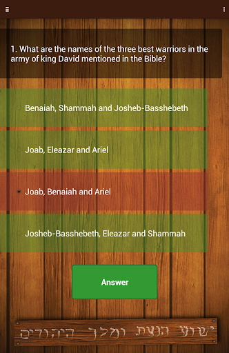 Biblical Quiz 2.01.100 screenshots 7