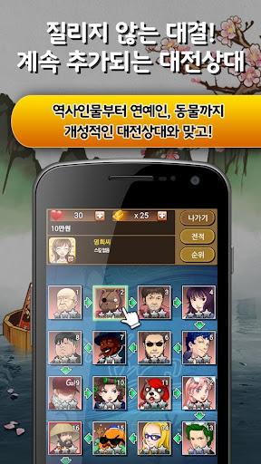 ub274 ud55cud310 ub9deuace0 (ub370uc774ud130 ud544uc694uc5c6ub294 ubb34ub8cc uace0uc2a4ud1b1) android2mod screenshots 13