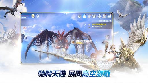 u4f0au5361u6d1bu65afM - Icarus M screenshots 2