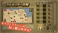 ロンメル1942-Refrain at the battle for North Africa-のおすすめ画像5