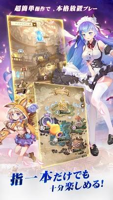 メルヘン・オブ・ライト~モロガミ放置RPG~のおすすめ画像3