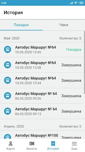 Tix 0.20.12.14 Screenshots 4
