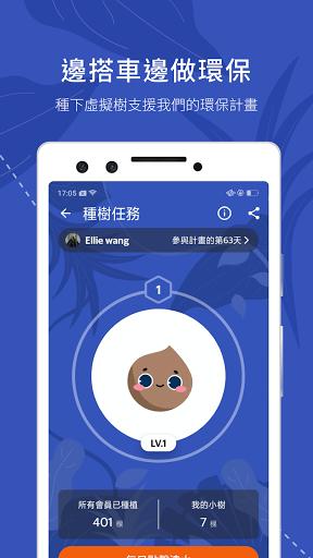 BusTracker Taipei modavailable screenshots 18