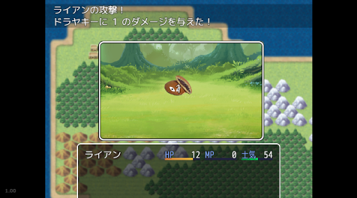 DragonXestra u30c9u30e9u30b4u30f3u30afu30a7u30b9u30c8u30e9 4.1 screenshots 3