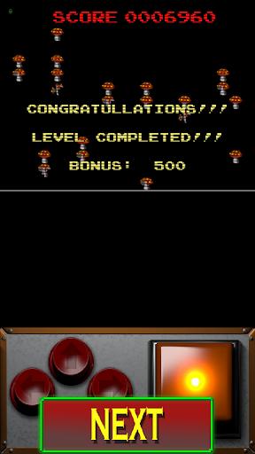 Retro Centipede screenshots 7