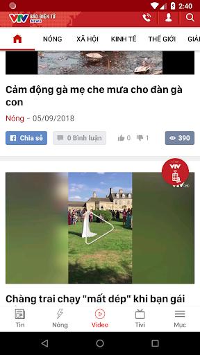 VTV News 3.2.0 Screenshots 3