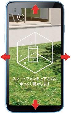メタバガーデン|お庭をデザインするシミュレーションアプリのおすすめ画像4