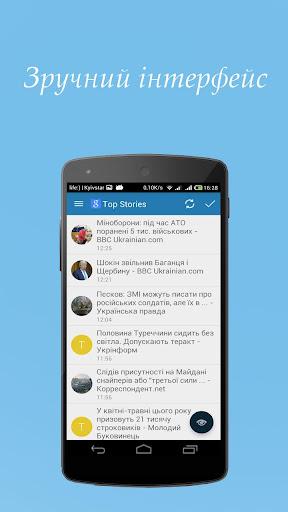 UaNews (Новини України) For PC Windows (7, 8, 10, 10X) & Mac Computer Image Number- 5