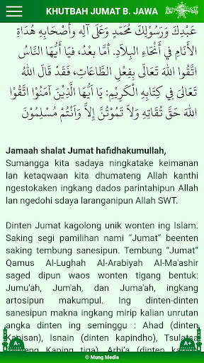 Khutbah Jumat NU modavailable screenshots 7