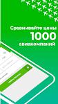 screenshot of Aviata.kz — авиабилеты дешево
