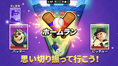 スーパーヒット野球のおすすめ画像2