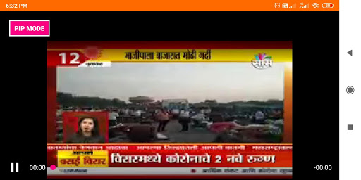 Marathi Live TV News 1.1 screenshots 3