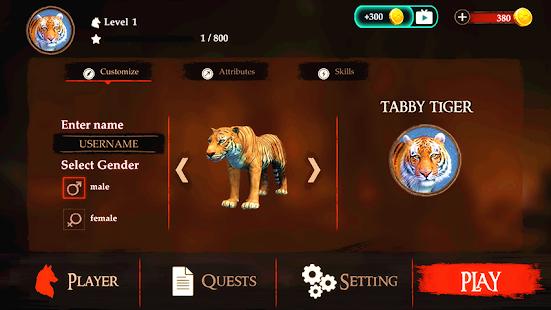 The Tiger 1.0.4 screenshots 2
