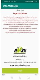 eMaxMobileApp 5