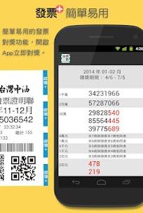 Xem hóa đơn Đài Loan 1