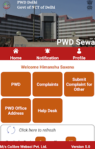 PWD SEWA : The Official App 7.1.6 Mod APK [Unlocked] 1