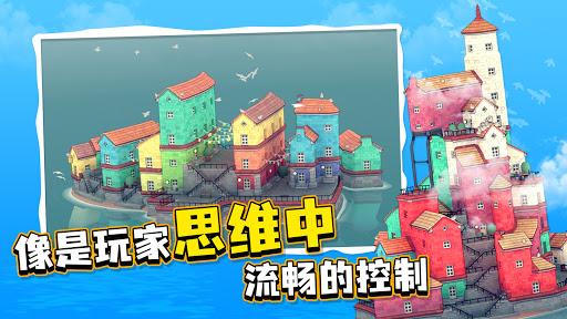 Building Town'Scaper 2.1.1 screenshots 6