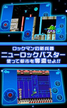 ロックマン4 モバイルのおすすめ画像2