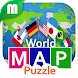 世界地図パズル 楽しく学べる教材シリーズ - Androidアプリ