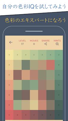 カラーパズルゲーム - 無料でカラー壁紙をダウンロードのおすすめ画像2