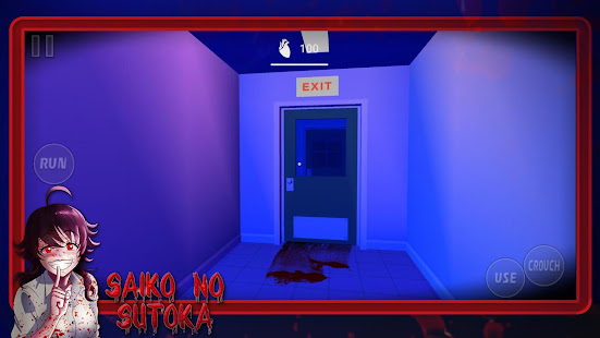 Saiko No Sutoka 0.1.8 Screenshots 4