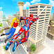 飛行警察ロボット ロープヒーロー ギャング犯罪都市