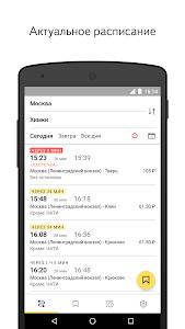 Yandex.Trains 3.40.4