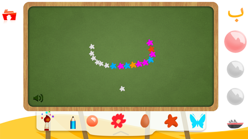 Kids Arabic Alphabet Oasis - u0648u0627u062du0629 u0627u0644u062du0631u0648u0641 1.3 screenshots 3