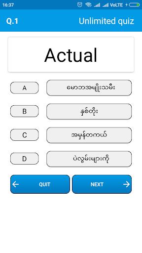 English To Myanmar Dictionary 1.43.0 Screenshots 4