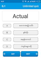 English To Myanmar Dictionary
