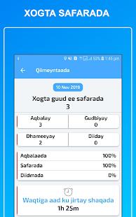 Dhaweeye Darawal 1.0.91 Screenshots 14