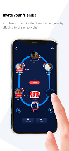 Teen Patti -  3 Patti  ( Rummy ) 1.0.3 2
