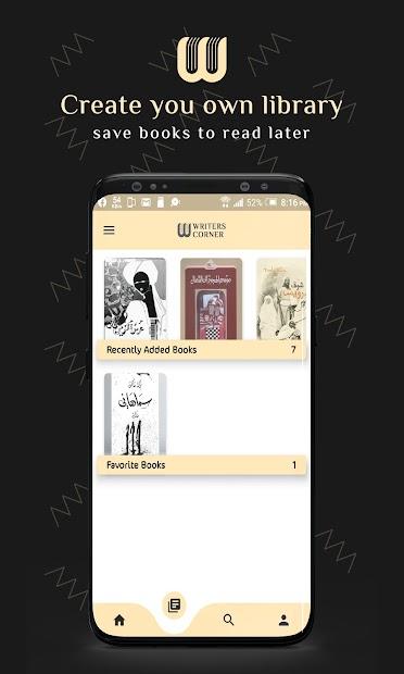 Writers' corner screenshot 3